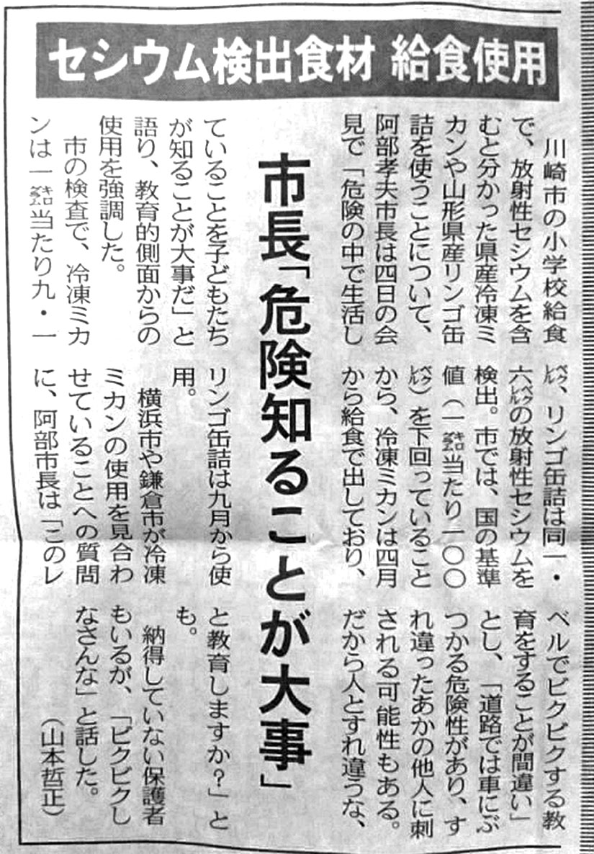 https://fight.live7.jp/img/teokure/FOOD/kawasaki825.jpg